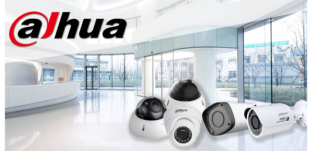 Dahua-CCTV-4